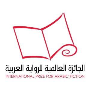 """Arabic Booker 2013: i 16 romanzi della """"longlist"""""""