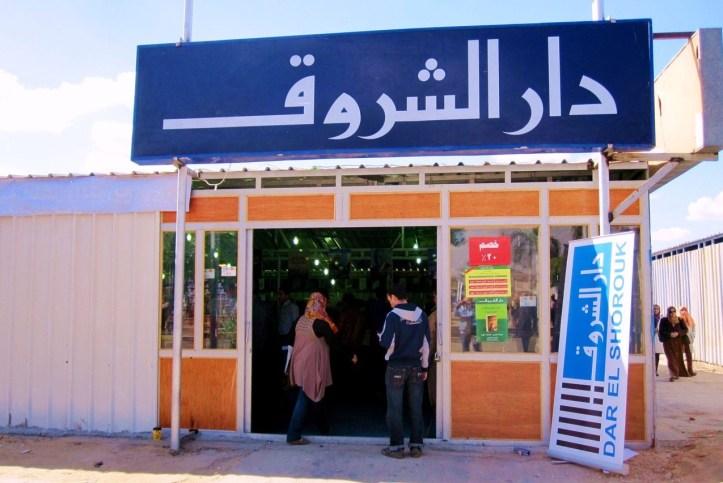 Lo stand della famosa casa editrice egiziana Dar El Shorouk da fuori...