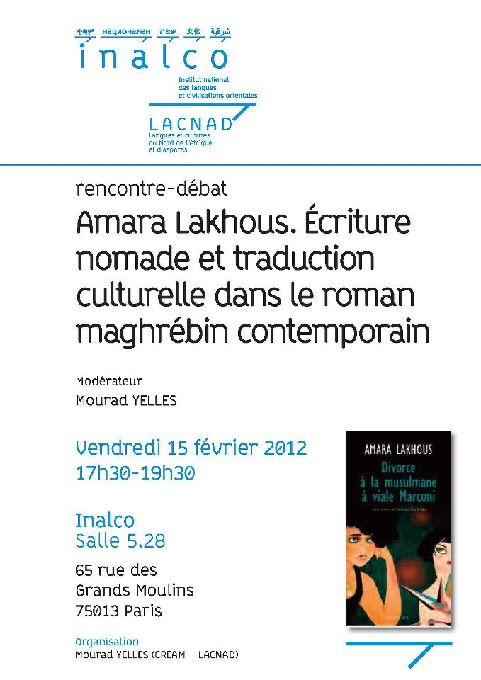 lakhous all'inalco