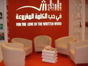 La fiera del Libro di Sharjah, EAU