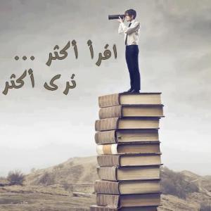 Leggiamo di più, ci vedremo anche meglio