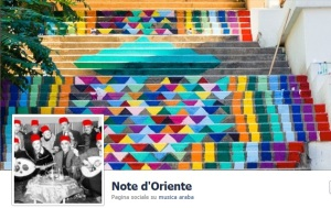 fb note oriente