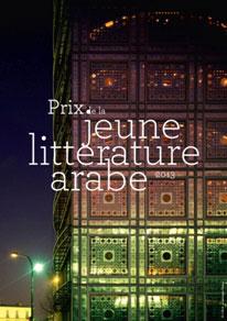 ACT_Prix_litt_arabe