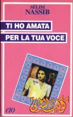 ti_ho_amata