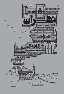 Opera di Farhad Fozouni