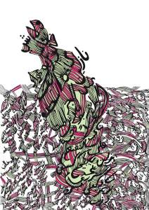 Opera dell'artista giordana Diana Hawatmeh