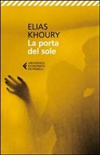 khoury