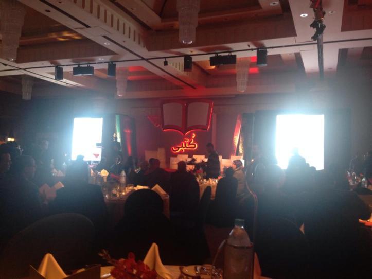 Immagine dalla presentazione organizzata al Cairo (fonte: Facebook)