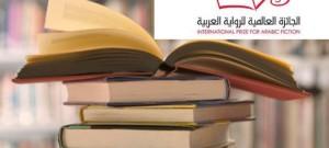 immagine libro e logo
