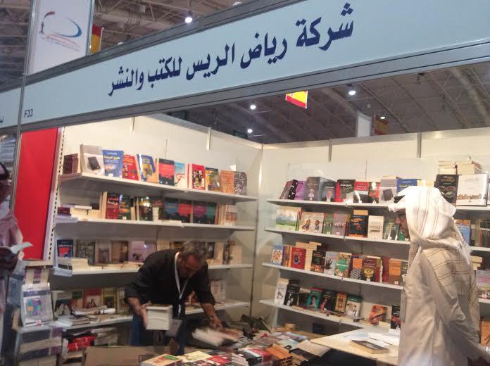 L'editore di Riad el-Rayyes che impacchetta alcuni libri (fonte: Sabq.org)