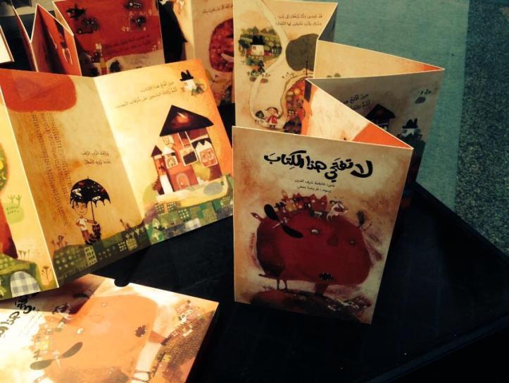 Foto di Arabook