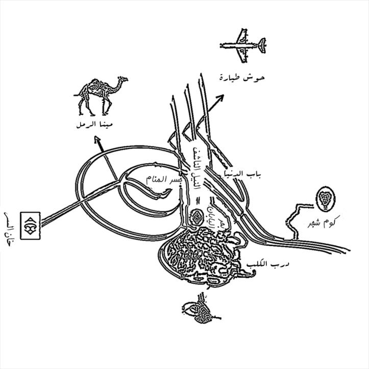 """""""Map"""" (c) Youssef Rakha"""