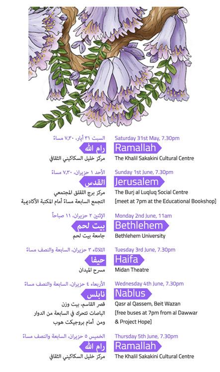 Poster del programma (copyright @PalFest)