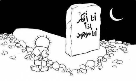 """""""Penso, quindi esisto"""", Naji al-Ali"""