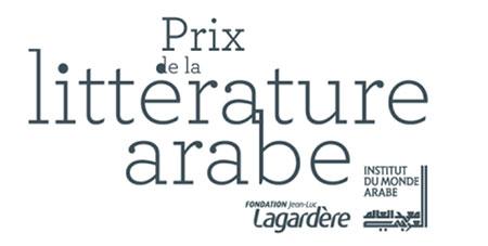 visuel_prix_litterature_arabe_portail