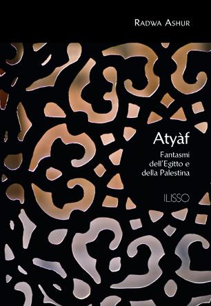 """La copertina di """"Atyaf"""""""