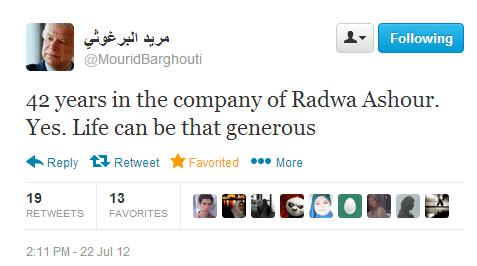"""""""42 anni in compagnia di Radwa Ashour. Sì. La vita può davvero essere così generosa"""""""