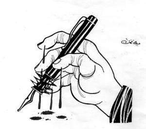 di Ali Ferzat - disegnatore siriano