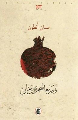 cover arabo