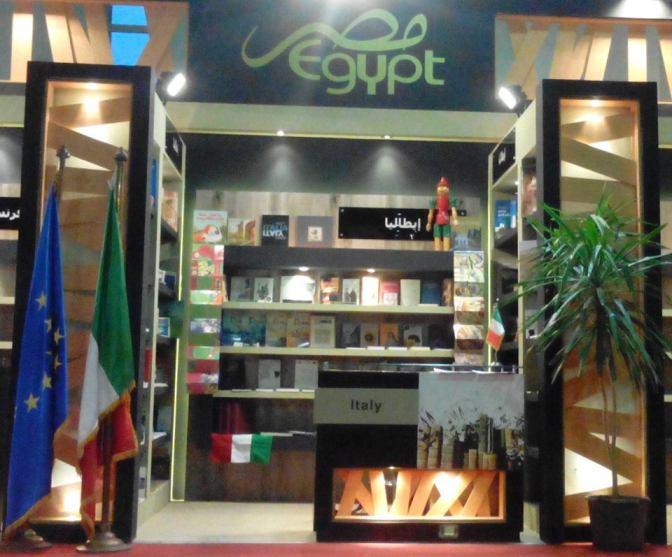 Autori, libri, editori ed eventi italiani alla Fiera internazionale del Libro del Cairo