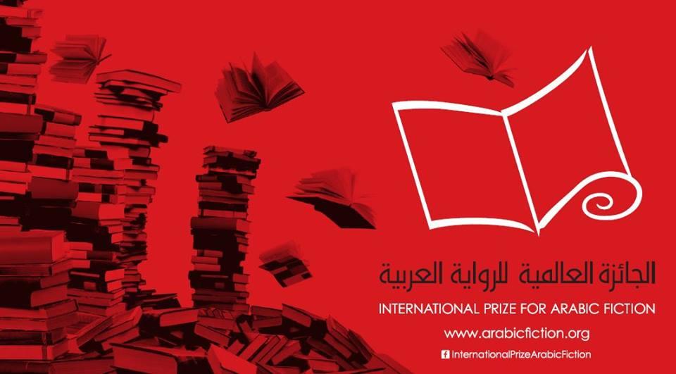 I sei finalisti al Premio per il romanzo arabo 2015