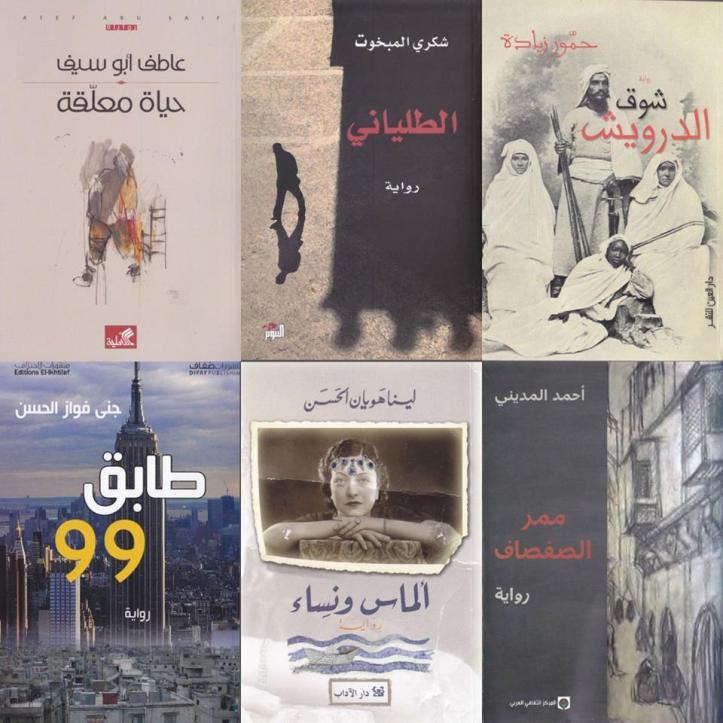 Le copertine dei sei romanzi