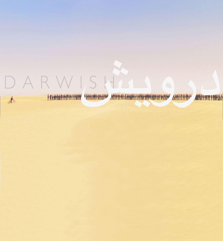 In memoria di Mahmoud Darwish: un omaggio italiano e un nuovo film