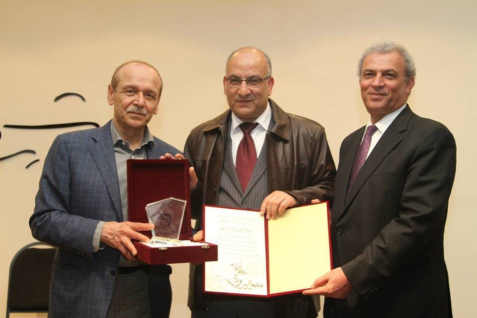 Assegnato a Zakariya Tamer e Hany Abu-Assad il premio Mahmoud Darwish per la Creatività 2015
