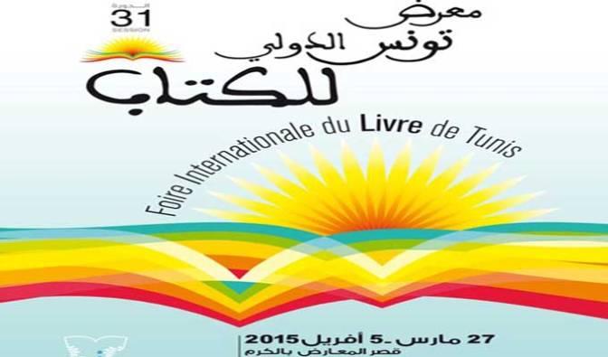 Nuova veste per la 31° Fiera internazionale del Libro di Tunisi