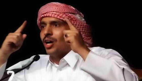 Mohammed-al-Ajami