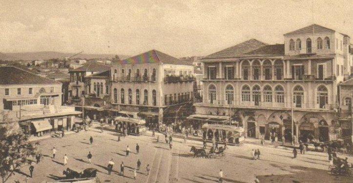 Beirut, 1900 (fonte: Old Beirut, Facebook)