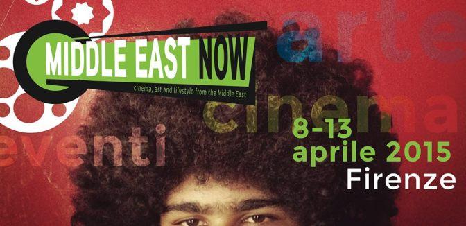 Middle East NOW Festival: il Medio Oriente è di scena a Firenze (e che scena!)