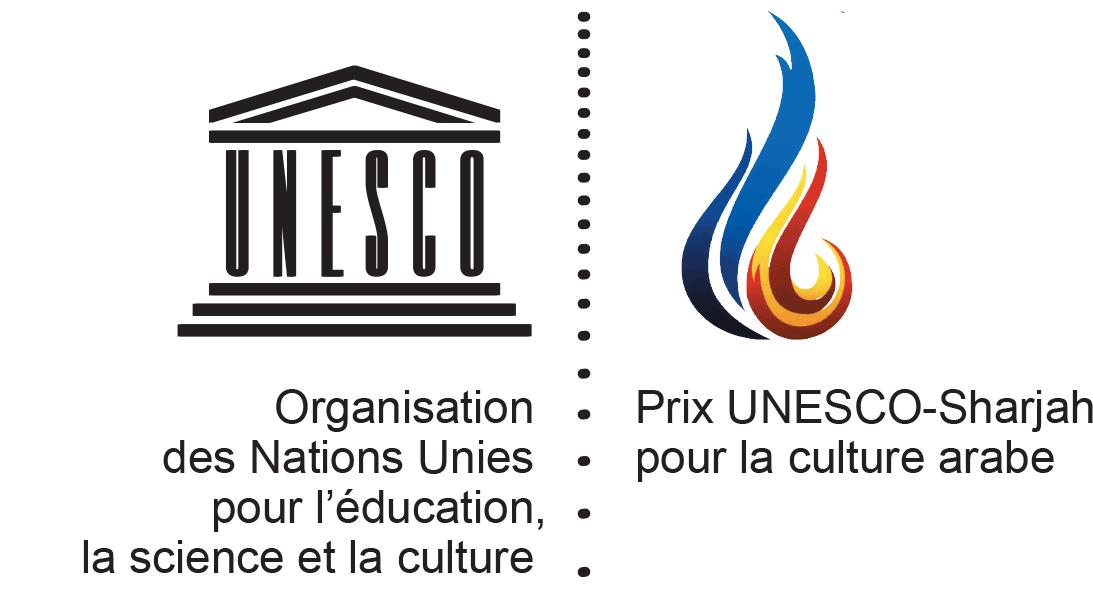 Premio UNESCO-Sharjah per la cultura araba: incontro a Roma con Farouk Mardam-Bey