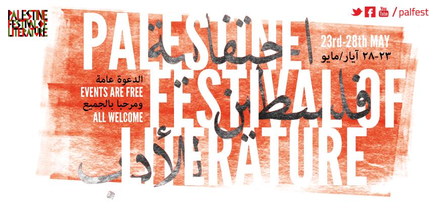 PalFest: il festival della letteratura per la Palestina, in Palestina