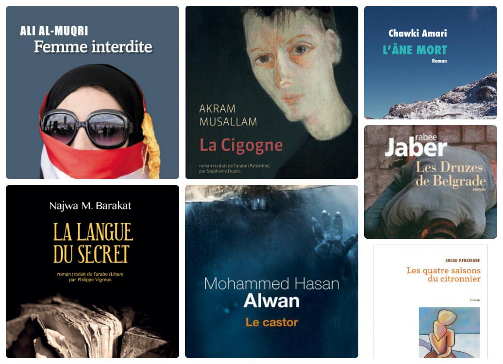 """Terza edizione per il """"Prix de la littérature arabe"""""""