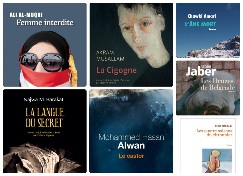 Mohammed Hassan Alwan vince la terza edizione del Prix de la Littérature arabe