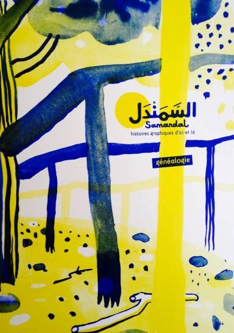La copertina dell'ultimo numero