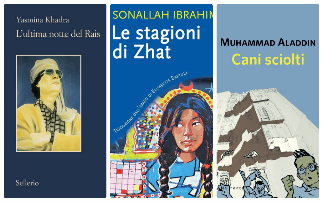Sonallah Ibrahim, Muhammad Aladdin e Yasmina Khadra in arrivo in libreria