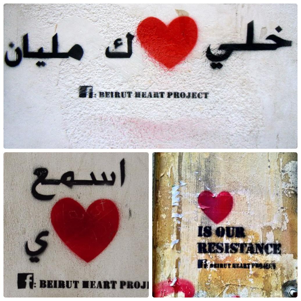 Hoda Barakat: il senso, la paura e l'ironia
