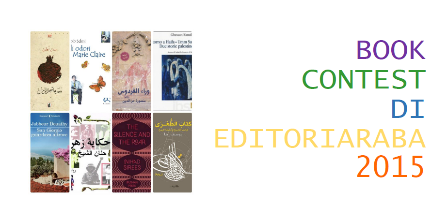 Book contest di editoriaraba 2015!