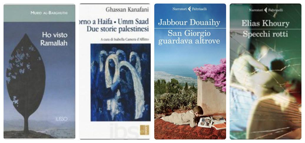 Corso di introduzione alla letteratura araba contemporanea