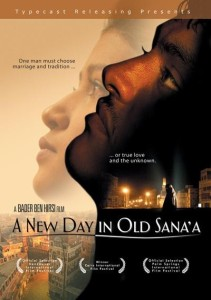 A_New_Day_in_Old_Sana'a