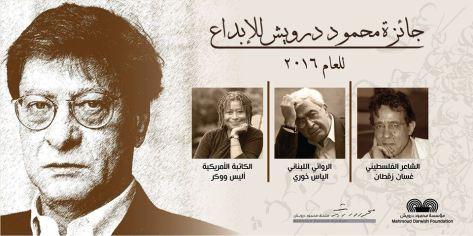 premio darwish foto cover
