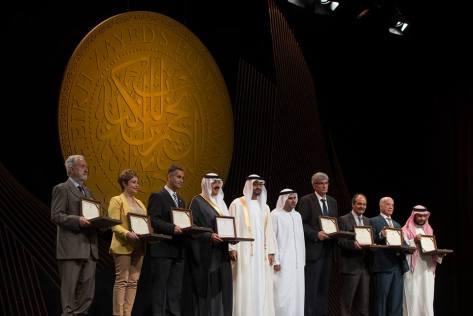 sheykh zayed
