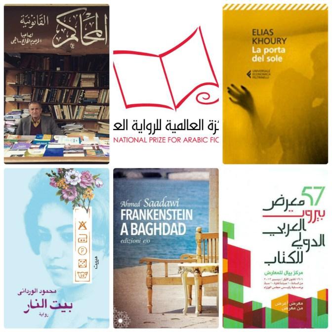 collage_photocat sul romanzo arabo