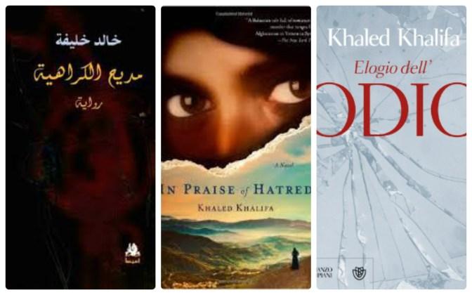 """Etnografismo orientalista in traduzione: il caso della traduzione inglese di """"Elogio dell'odio"""" di Khaled Khalifa"""