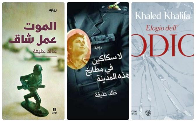 """La Siria che scrive: Khaled Khalifa e """"Elogio dell'odio"""""""
