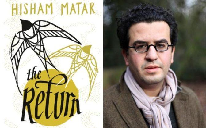 Hisham Matar racconta la Libia con una storia che ci riguarda tutti