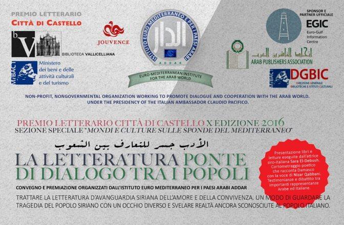 Un premio alla memoria a Nizar Qabbani (e un evento per celebrare la letteratura come dialogo)
