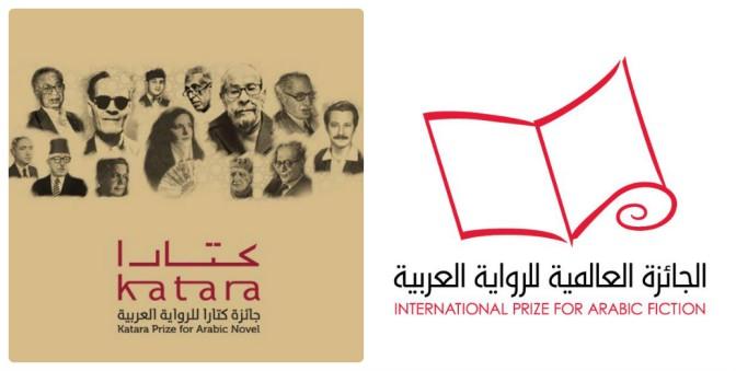 Premi letterari made in Golfo: IPAF vs Katara
